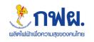 EGAT-logo-1