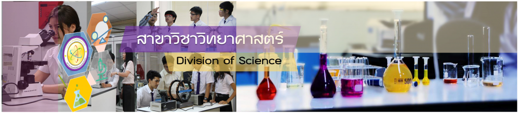 Banner-Division of Science