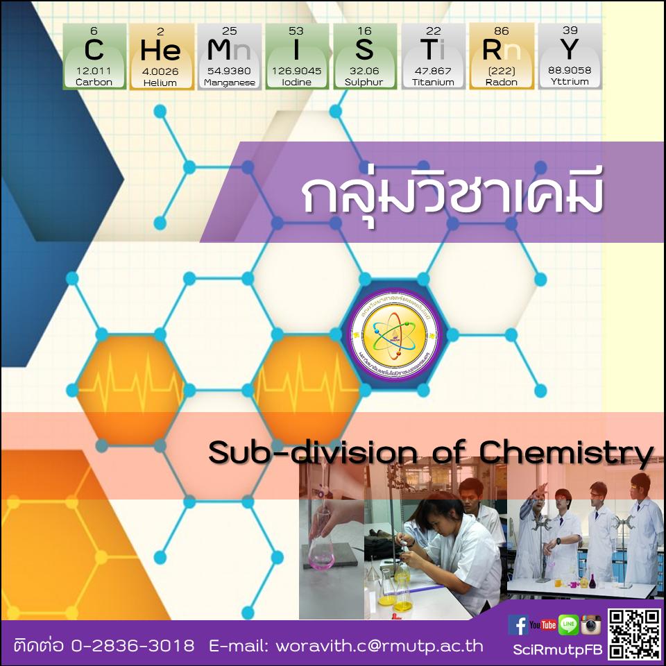 SciRMUTP-Chemistry