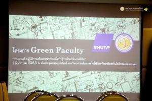 Green Faculty 201215 12